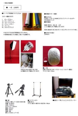 img_9306-5.jpg